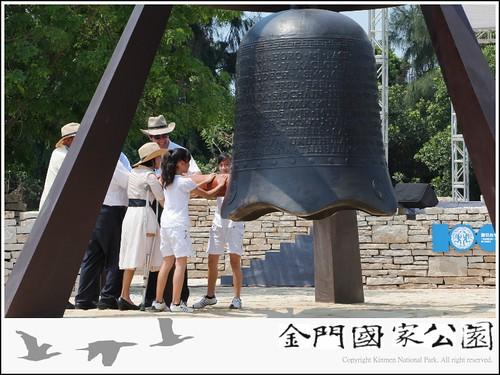 建國百年和平祈福日-02.jpg