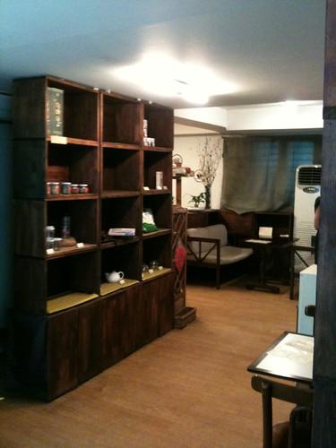 수상한 커피전문점 내부, 서래커피집