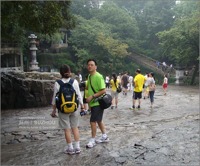 CHINA2011_283
