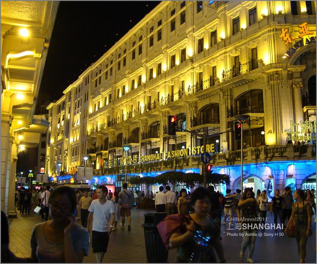 CHINA2011_055