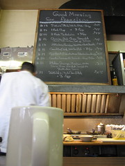 good morning San Francisco (Breakfast at Tiffany's, 2499 San Bruno Avenue at Thornton Avenue) (throgers) Tags: sanfrancisco california restaurant diner guesswheresf foundinsf thornton sanbruno breakfastattiffanys gwsf theportola