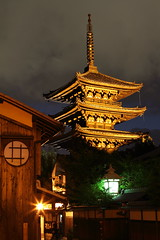 Pagoda (Teruhide Tomori) Tags: travel japan night temple pagoda kyoto traditional   lightup gion  yasaka   earthasia