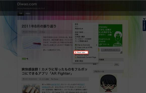 スクリーンショット 2011-09-03 10.29.59