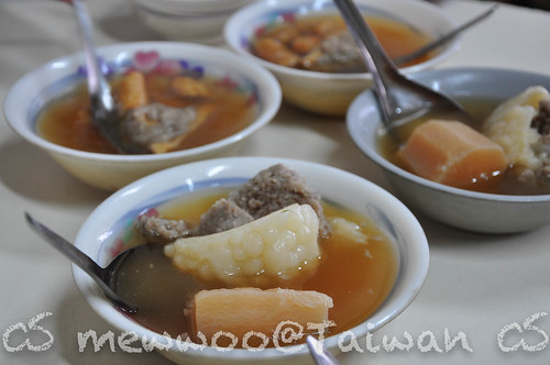 Meat_Soup