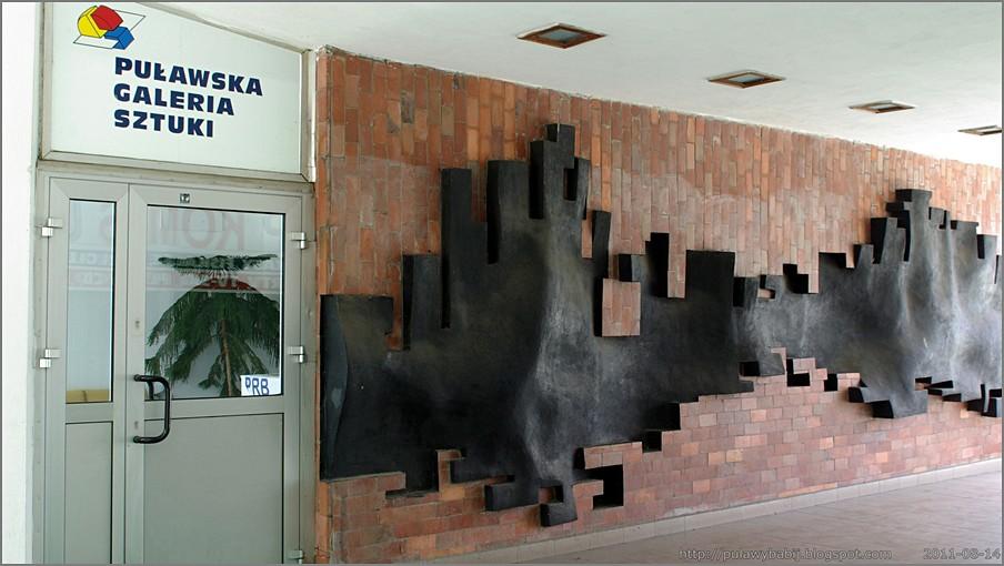 Puławska Galeria Sztuki