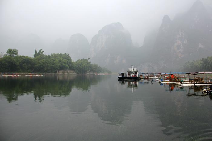 Yangdi Village, Guangxi, China
