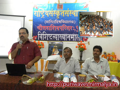 Educational  seminar at the premises of Sadasiva Rashtriya Sanskrit Sansthan, Puri