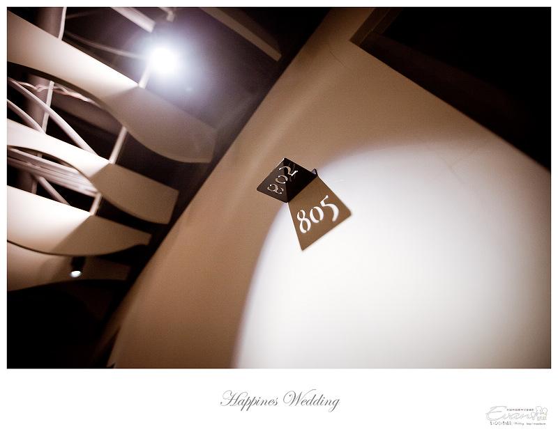[婚禮攝影]碧娟&呈文 婚禮記錄-003