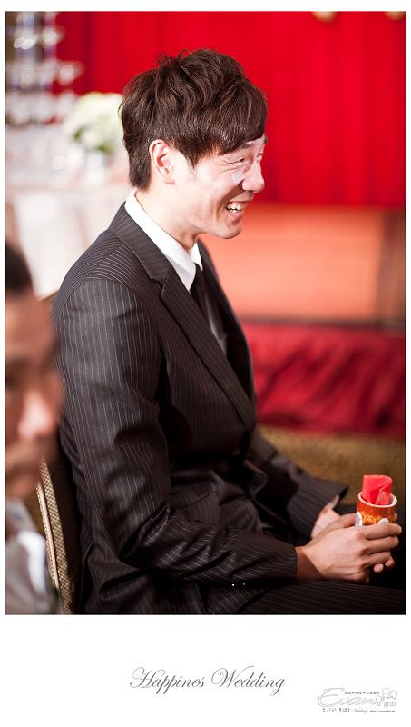 [婚禮攝影]碧娟&呈文 婚禮記錄-074
