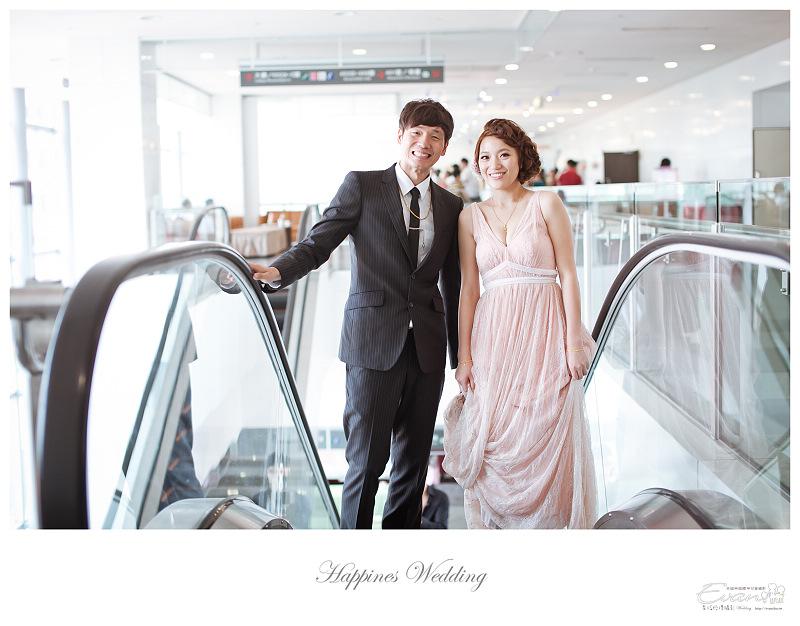 [婚禮攝影]碧娟&呈文 婚禮記錄-106