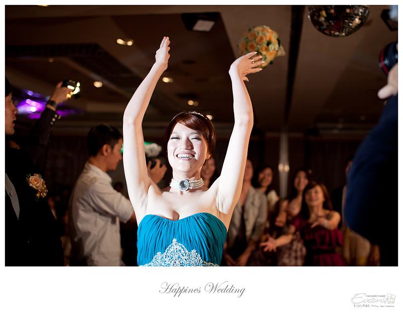 [婚禮攝影]碧娟&呈文 婚禮記錄-225