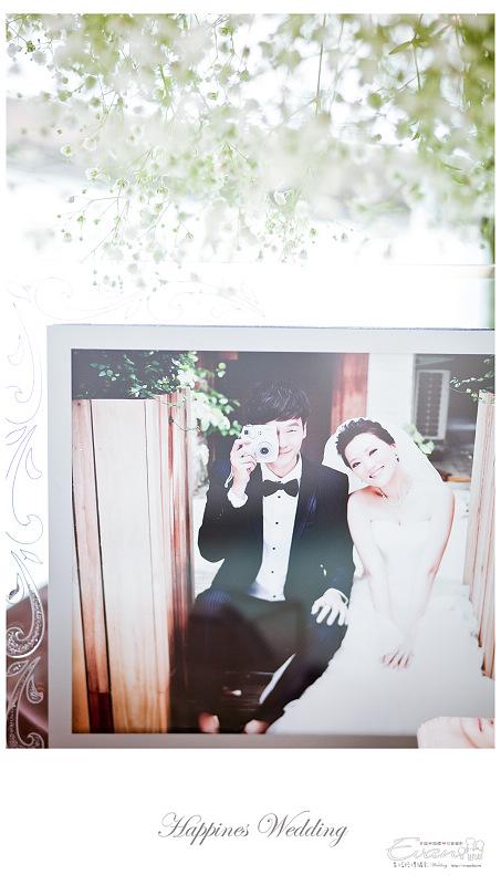 [婚禮攝影]碧娟&呈文 婚禮記錄-053