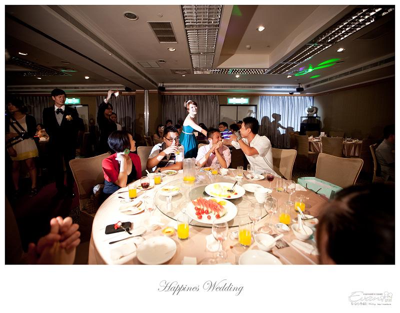 [婚禮攝影]碧娟&呈文 婚禮記錄-223