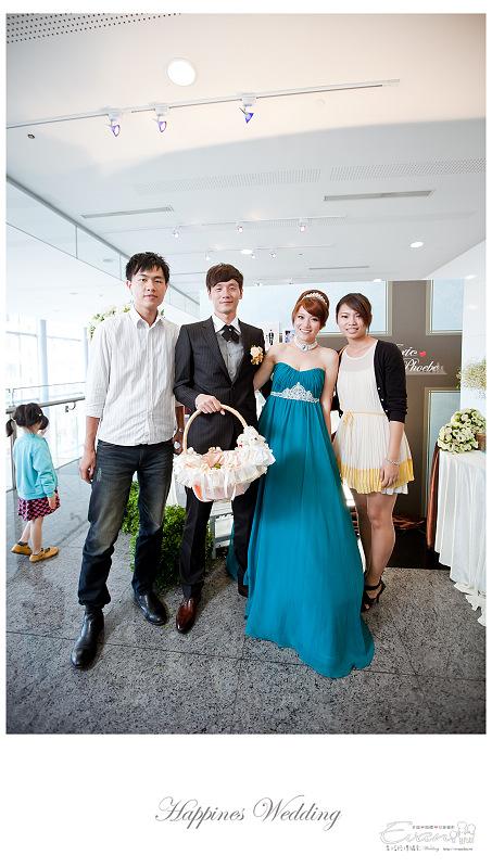 [婚禮攝影]碧娟&呈文 婚禮記錄-242