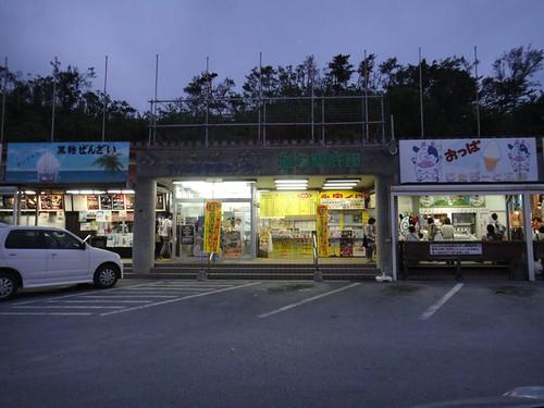 okinawa1109_032