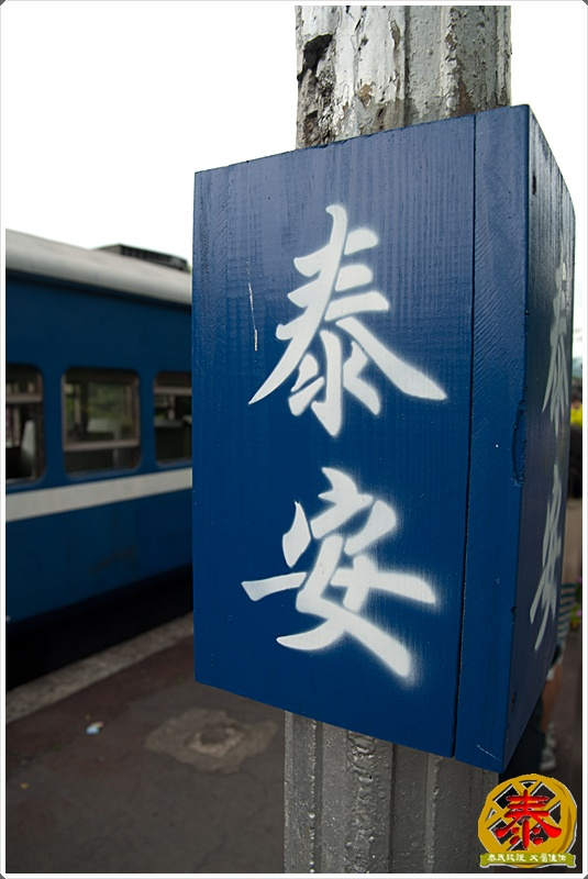 舊山線老火車之旅 (43)
