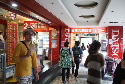 [台湾2.5] 日常品を買うといってダイソーにはいる