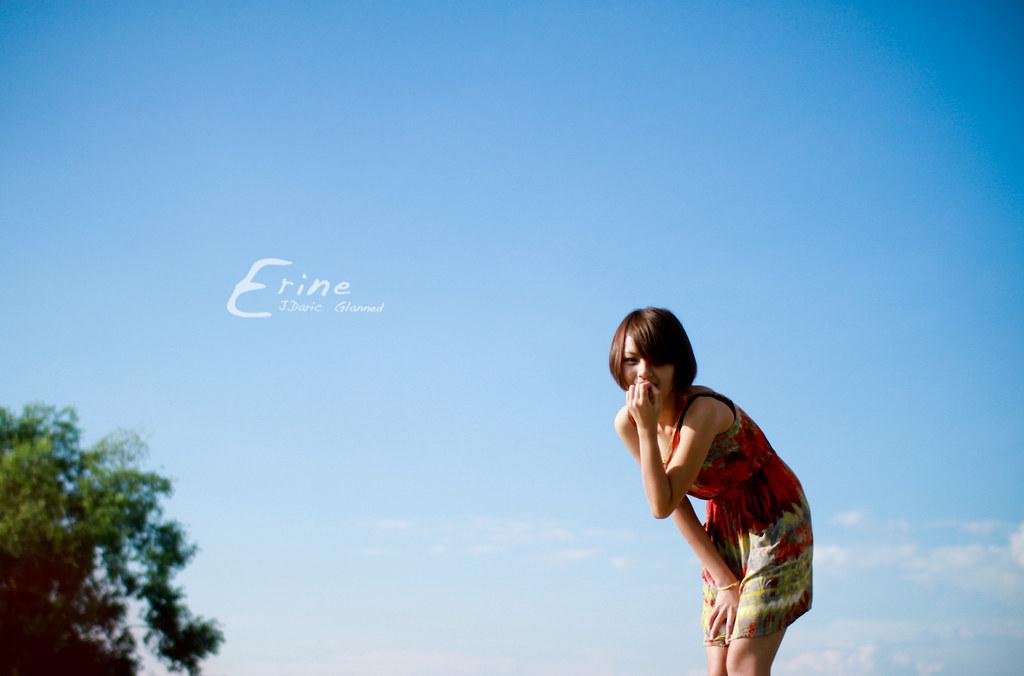 Erine-33