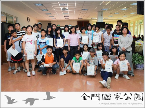2011-3rd Youth Camp-10.jpg