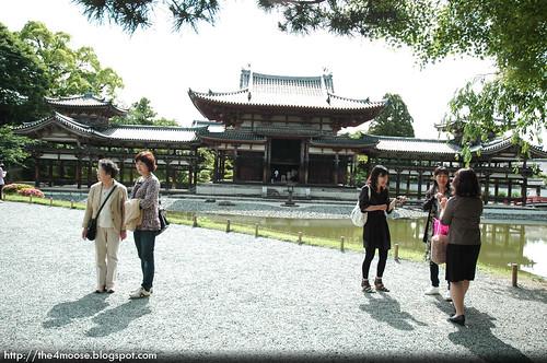 Byodo-in 平等院 - Phoenix Hall 鳳凰堂