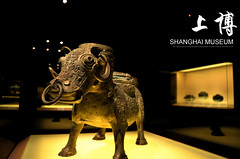 2 6-4761923 (Nimrod's Gallary Shanghai Museum, March 2011) Tags: sculpture art museum bronze ancient nikon ceramics chinese exhibition jade seal   qingdynasty shanghaimuseum       songdynasty           han  tang ancientchineseart d7000 dynasty
