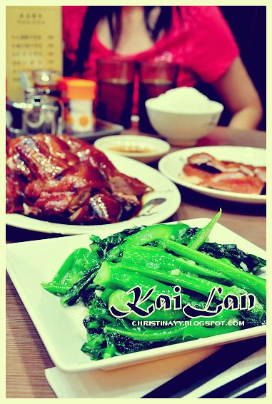 Sham Tseng Chan Kee Roasted Goose( 深井陳記燒鵝茶餐廳)