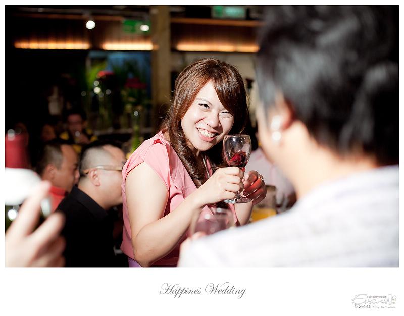 [婚禮攝影]政修與素玫 婚禮喜宴_154