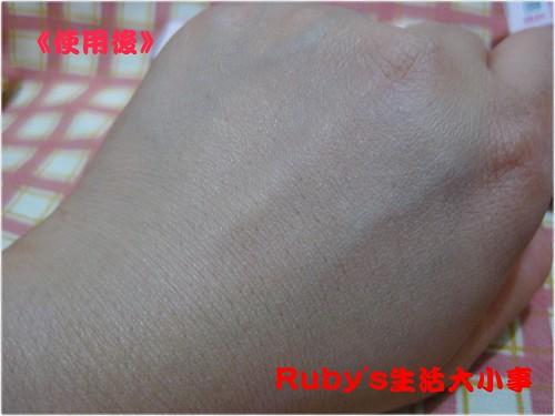 Rose玫瑰戀人防曬BB霜 (4)