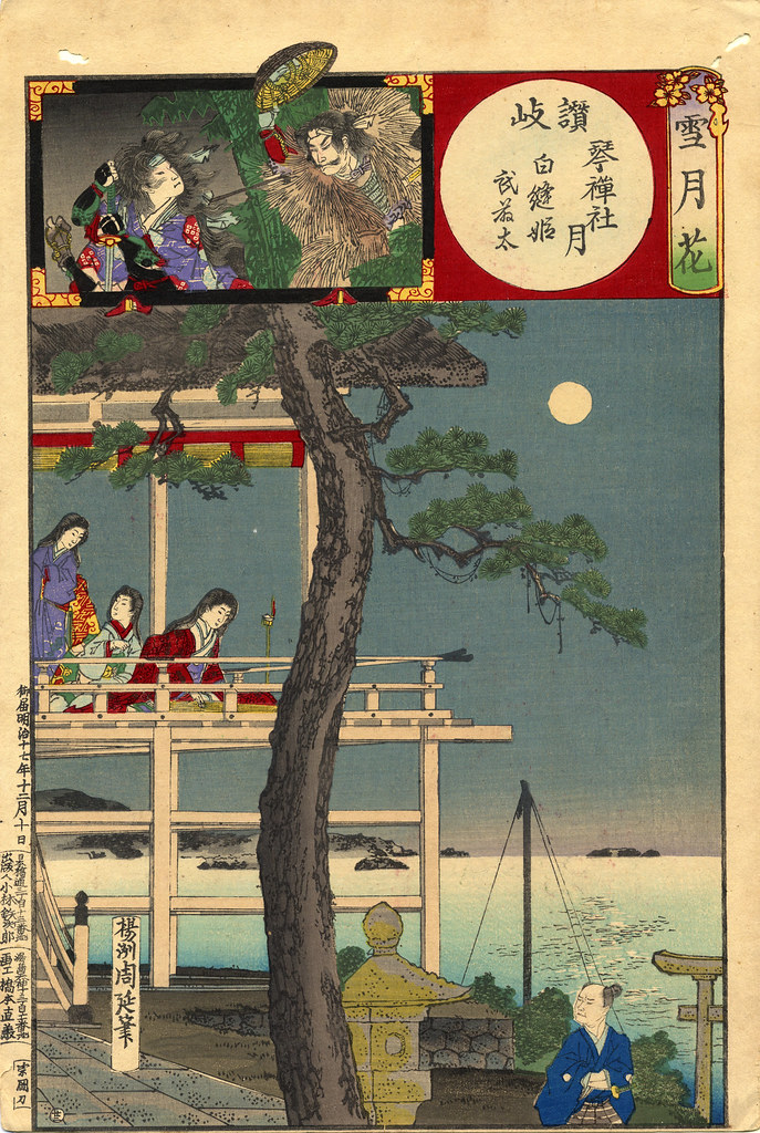 Sanuki, moon over Kotohiki Shrine, Princess Shiranui and Butoda (woodblock illustration)