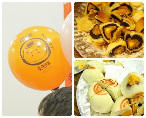 20110823-蛋黃酥節