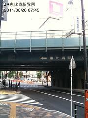 朝散歩(2011/8/28 7:40-7:55): 恵比寿駅界隈