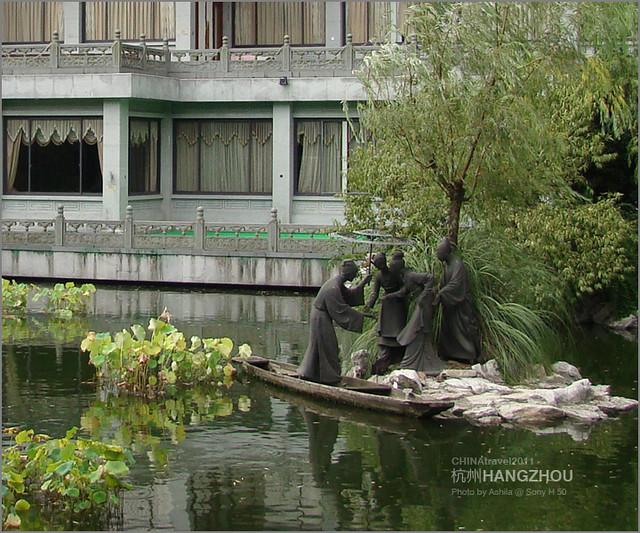 CHINA2011_125