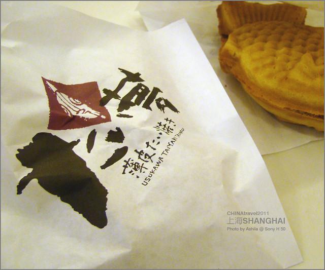 CHINA2011_374