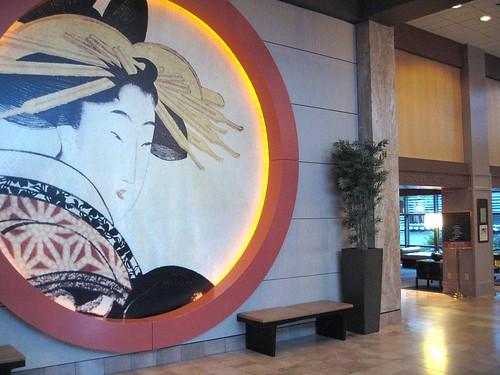 Hotel Kabuki lobby entrance