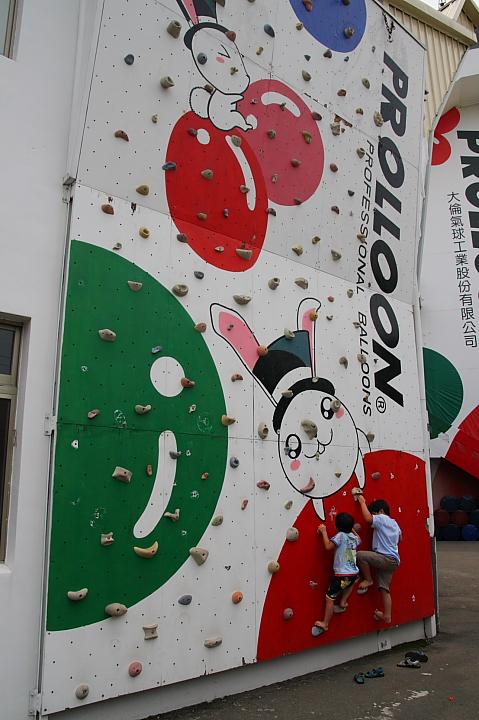 神岡大倫氣球博物館0024