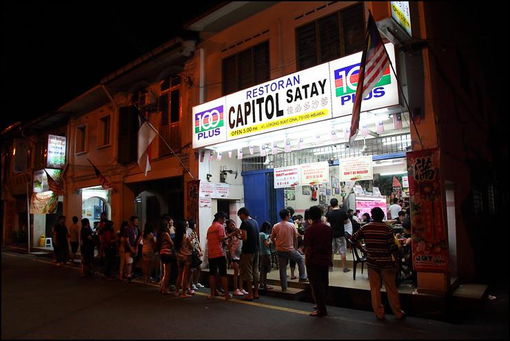 capitol-satay