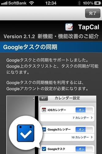 tapcal2-2