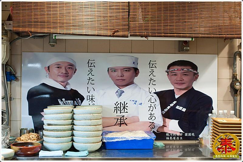 2011-08-28-天達烏龍麵 (7)