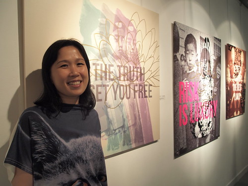 3rd France + Singapore New Generation Artists 2011 Honorary Mention Lydia Wong