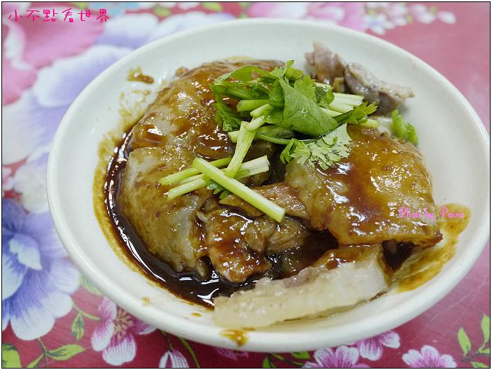 萬華蘇家油粿肉圓 (5).JPG