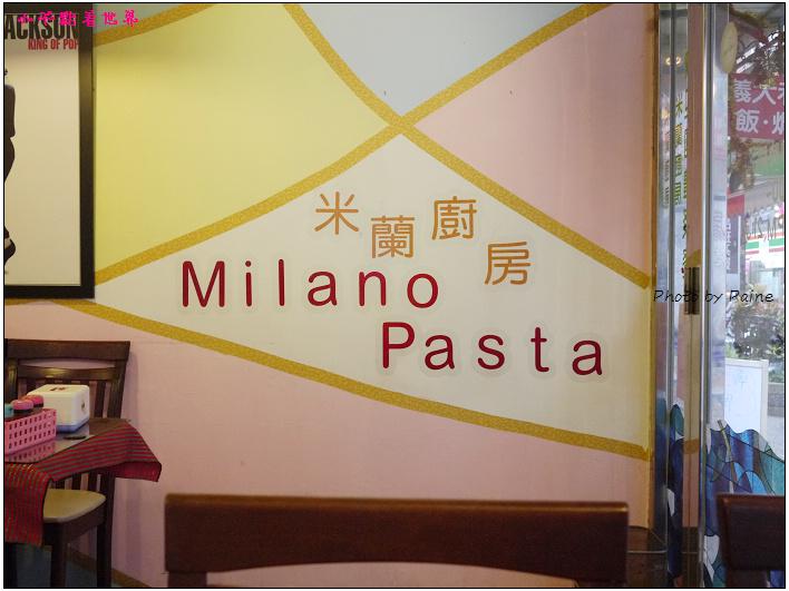 米蘭廚房 (4).JPG