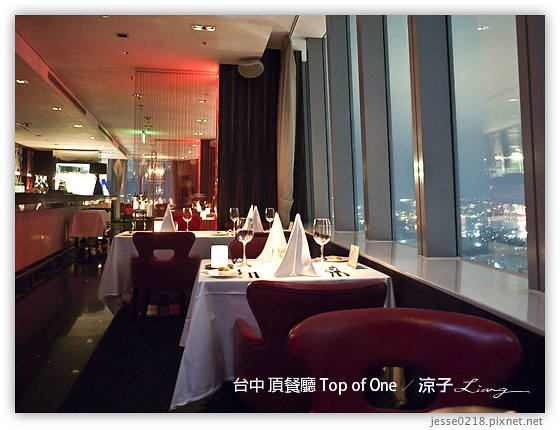 台中 頂餐廳 Top of One 4