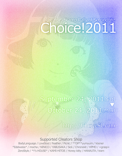 choice! 2011 ( Creators Stamp Rally)