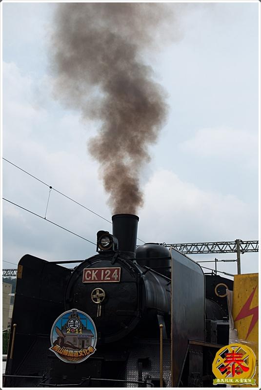 舊山線老火車之旅 (12)