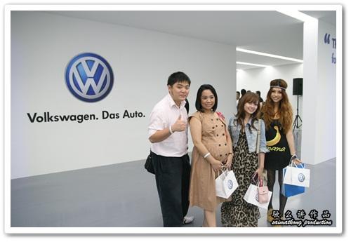Volkswagen Das Auto Show @ Stadium Bukit Jalil