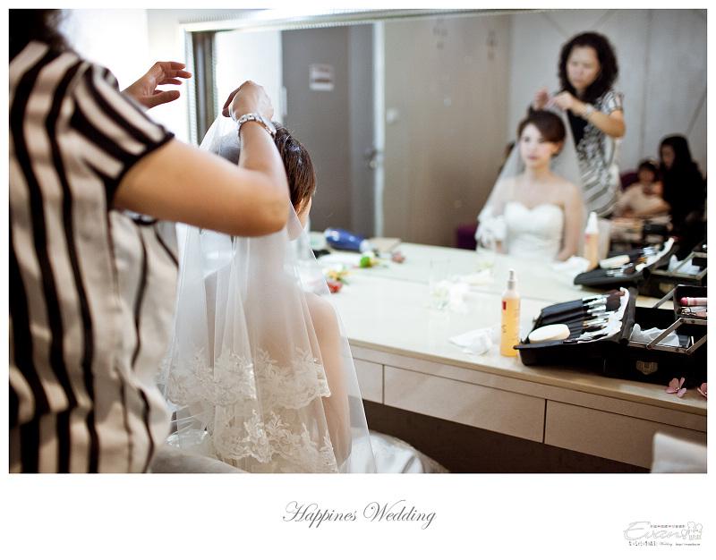 [婚禮攝影]峻紘&千鶴 婚禮記錄_086