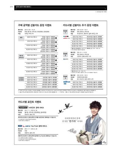 Kim Hyun Joong The Lotte Magazine Vol.34 Sep 2011