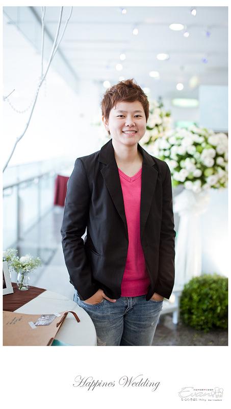[婚禮攝影]碧娟&呈文 婚禮記錄-112