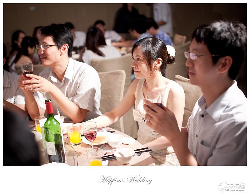 [婚禮攝影]碧娟&呈文 婚禮記錄-189