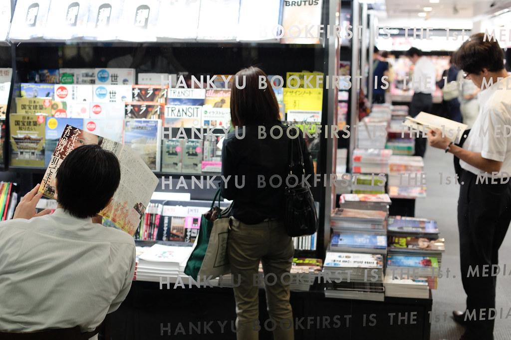Hankyu Bookfirst